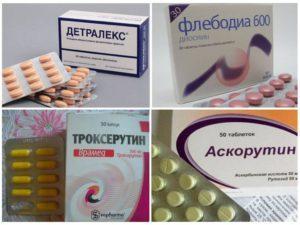 Троксерутин (гель) при геморрое - инструкция по применению, отзывы, форма выпуска, побочные действия, при беременности, противопоказания, цена