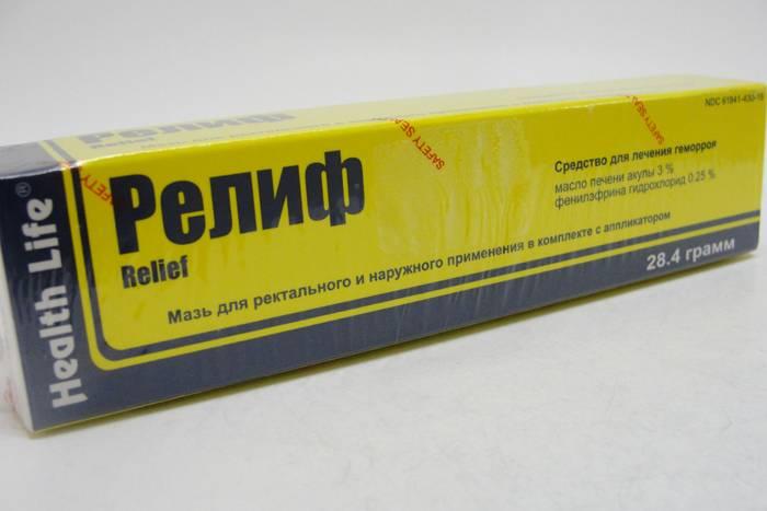 От геморроя крем список применение рекомендазии предостережение