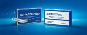 Детралекс при геморрое: 7 лечебных свойств и правила применения
