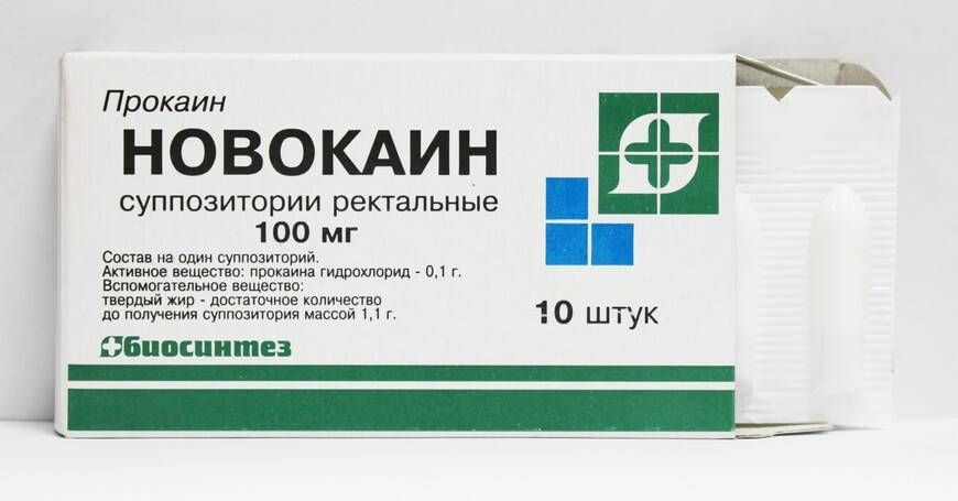 Новокаин свечи простатит лечения мужского простатита