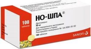 Папаверин при геморрое инструкция по применению таблеток и свечей, действие, цены, аналоги