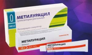 Метилурациловые свечи состав